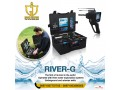river-g-water-detector-from-golden-detector-company-small-2