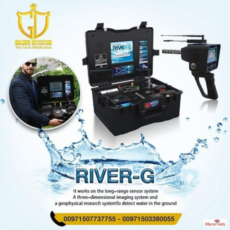 river-g-water-detector-from-golden-detector-company-big-0