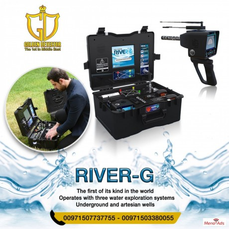 river-g-water-detector-works-on-3-systems-to-detect-underground-water-big-1