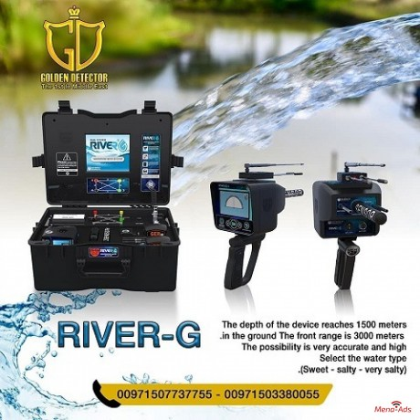 river-g-water-detector-works-on-3-systems-to-detect-underground-water-big-0