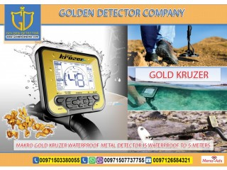 Makro Gold Kruzer metal detector new 2020