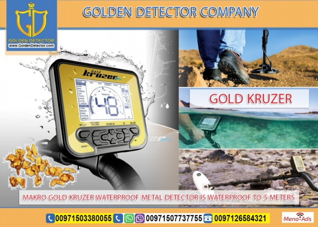 makro-gold-kruzer-metal-detector-new-2020-big-0