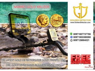 Makro Gold Kruzer Waterproof Metal Detector