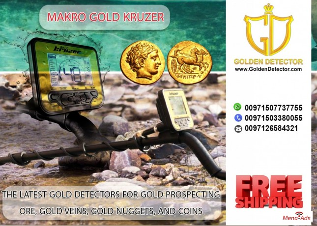 makro-gold-kruzer-waterproof-metal-detector-big-0