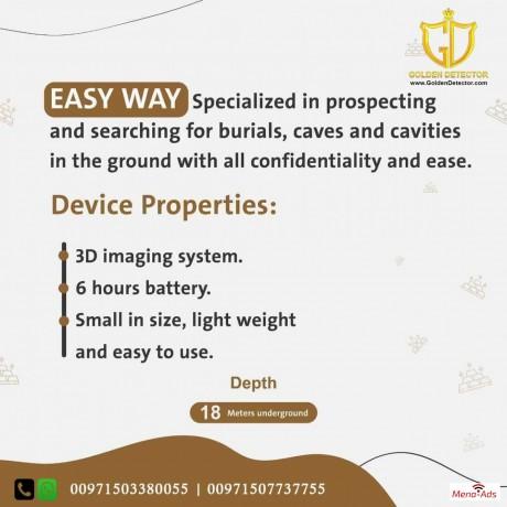3d-metal-detector-easy-way-plus-3d-imaging-system-big-0
