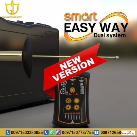 ger-detect-easy-way-smart-dual-system-from-golden-detector-big-1