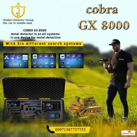 for-sale-new-metal-detector-2020-cobra-gx-8000-big-1