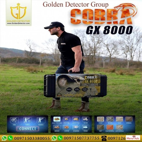 for-sale-new-metal-detector-2020-cobra-gx-8000-big-2