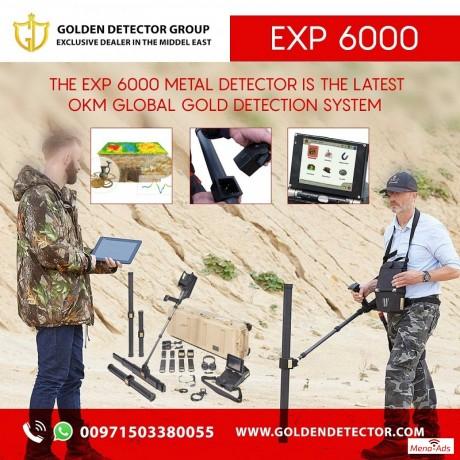 okm-exp-6000-professional-plus-metal-detector-big-0