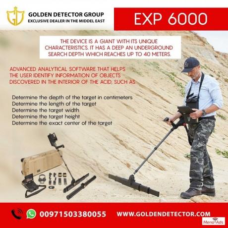 okm-exp-6000-professional-plus-metal-detector-big-1