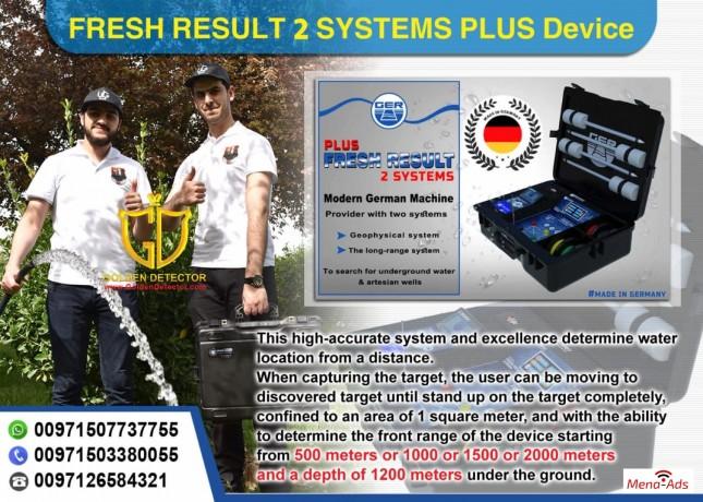 ger-fresh-result-2-underground-water-locator-big-1