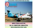 choose-excellent-icu-specialist-air-ambulance-service-in-patna-by-medivic-small-0