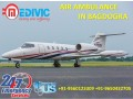 book-life-support-system-by-medivic-air-ambulance-services-in-bagdogra-small-0