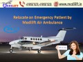 take-quick-patient-transfer-air-ambulance-in-patna-at-low-fare-small-0