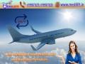 pick-masterly-air-ambulance-patna-to-mumbai-by-medilift-small-0