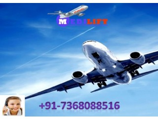 Avail Advanced Medical Facility Air Ambulance Service in Allahabad