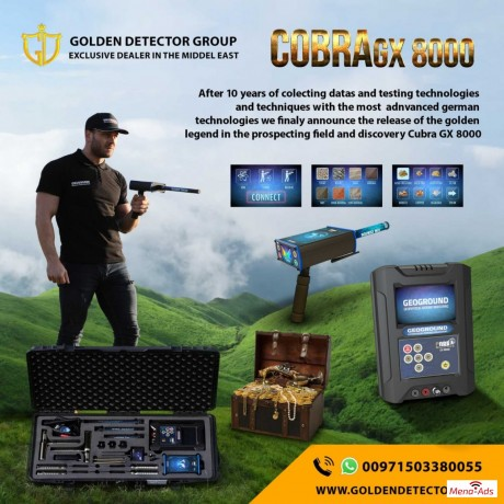 cobra-gx-8000-best-german-metal-detector-2020-big-1